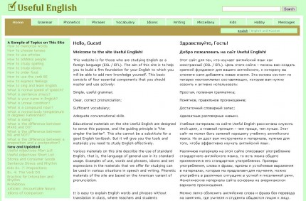 usefulenglish.ru